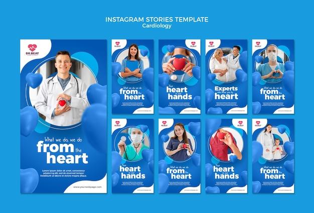 Modello di storie di instagram sanitario di cardiologia