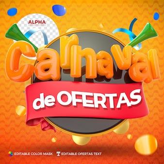 Logo di carnevale rendering con nastro isolato per la composizione