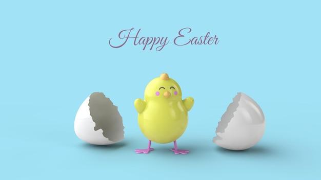 Pollo giallo del fumetto che cova dal modello della cartolina d'auguri di pasqua dell'uovo