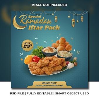 Modello di instagram premium ciano verde ramtan iftar del pack di pollo