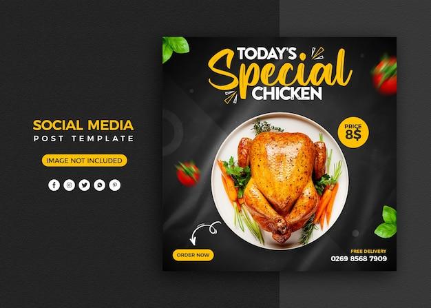 Promozione sui social media di pollo e modello di progettazione di post banner instagram
