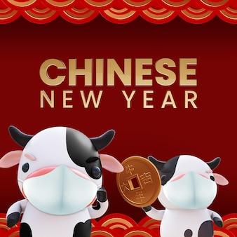 Capodanno cinese mockup 3d rendering design Psd Premium