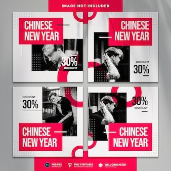 Modello di social media di vendita di capodanno cinese