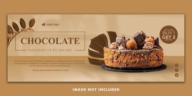 Modello di banner copertina facebook torta al cioccolato per la promozione del ristorante