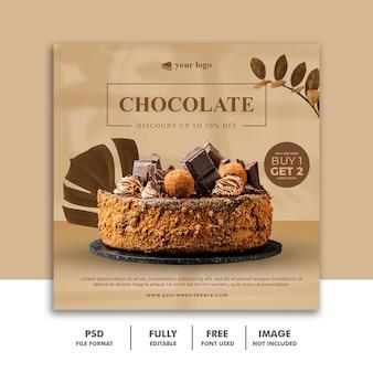 Modello di banner post instagram di social media per menu di torta al cioccolato