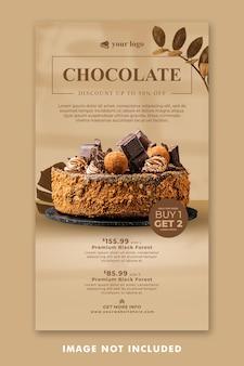 Modello di storie instagram di social media di torta al cioccolato per la promozione del ristorante