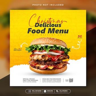 Menu di cibo delizioso di natale o banner di promozione di hamburger modello di post sui social media