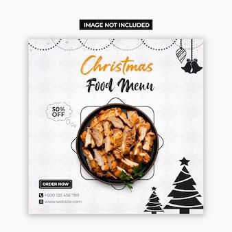 Social media del menu del cibo di natale e modello di post di instagram