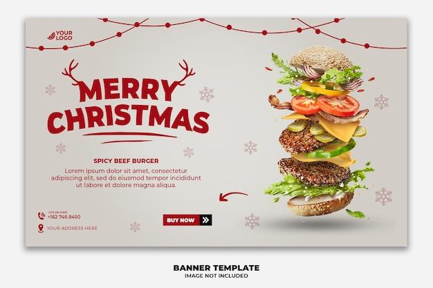 Modello di banner web orizzontale di natale per hamburger di menu fastfood ristorante