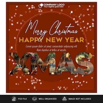 Natale instagram post card o modello di banner Psd Premium