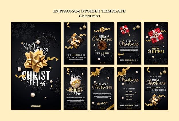 Raccolta di storie di instagram di natale Psd Premium