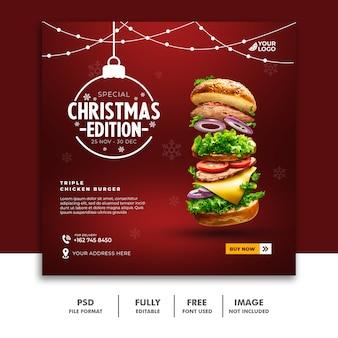 Modello di banner di natale social media post per hamburger di menu fastfood ristorante