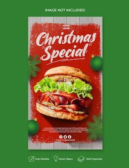 Post di natale sui social media o storie di instagram per il menu del fastfood del ristorante