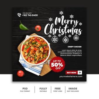 Post di social media di natale per modello di menu di cibo del ristorante