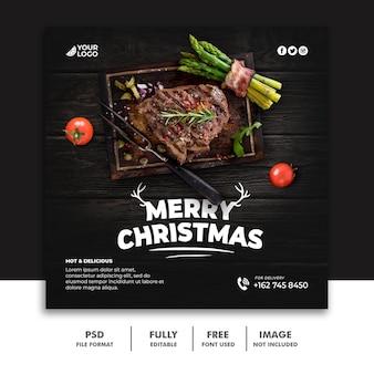 Modello di post sui social media di natale per delizioso menu di cibo bistecca di manzo