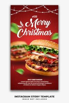Modello di natale storie di social media per hamburger di menu fastfood ristorante