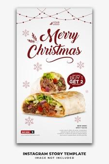 Storie di social media del modello di natale per il menu del ristorante fastfood