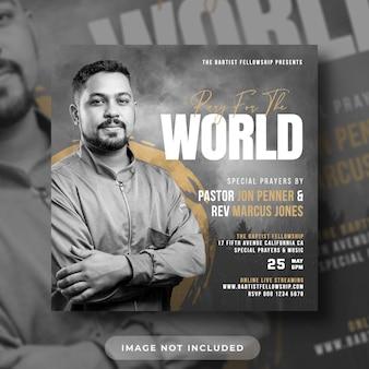 Volantino della conferenza della chiesa prega per il banner web post sui social media del mondo