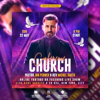 Modello di post sui social media del volantino della conferenza della chiesa