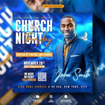 Modello di banner web post social media volantino conferenza chiesa