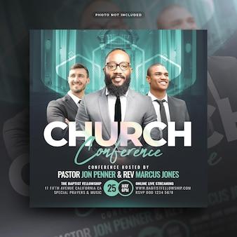 Banner web di post sui social media con volantino della conferenza della chiesa