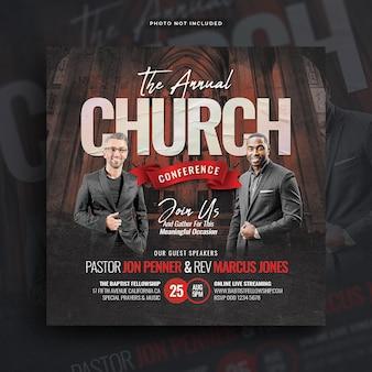Volantino per la conferenza della chiesa post e banner web sui social media