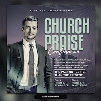Volantino della conferenza della chiesa banner web post sui social media