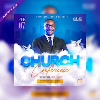 Church flyer - flyer per la promozione instagram di social media della conferenza della chiesa