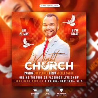 Volantino notturno della chiesa e modello di banner per social media