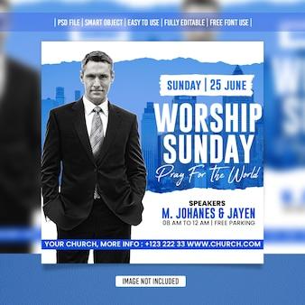 Modello di post sui social media per volantini di culto in chiesa psd premium