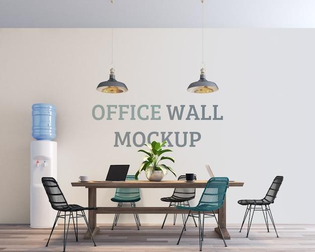 Mockup di parete dello spazio di lavoro pulito e moderno