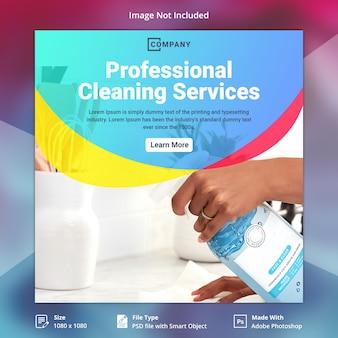 Modello della bandiera di servizi di pulizia