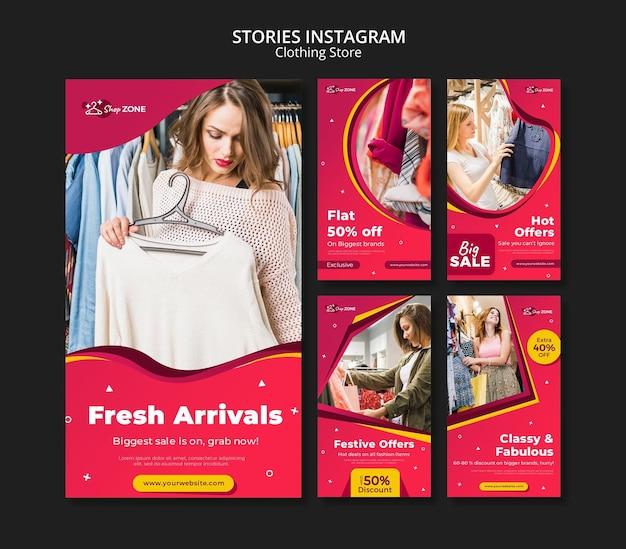 Modello di storie di instagram di concetto di negozio di abbigliamento