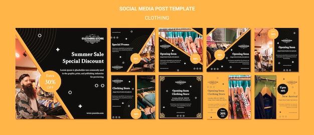Modello di post sui social media del negozio di abbigliamento