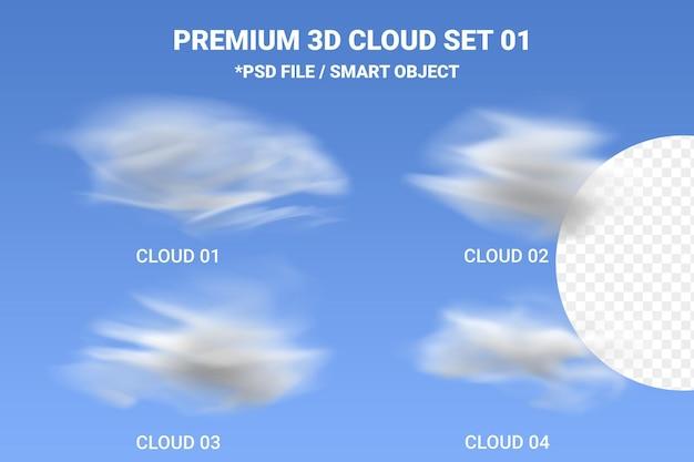 Rendering 3d set cloud isolato Psd Premium