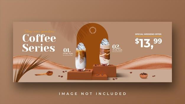 Modello di banner di copertina di facebook di promozione del menu di bevande della caffetteria