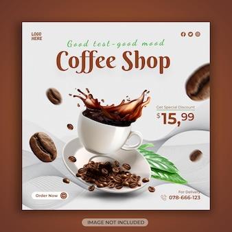 Menu delle bevande della caffetteria promozione social media instagram storie post banner template