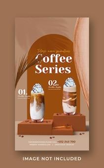 Coffee shop drink menu promozione social media instagram story banner template