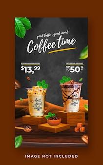 Modello dell'insegna di storia di instagram di social media di promozione del menu della bevanda della caffetteria