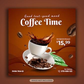 Post di social media di promozione del menu delle bevande della caffetteria o design del modello di banner di instagram