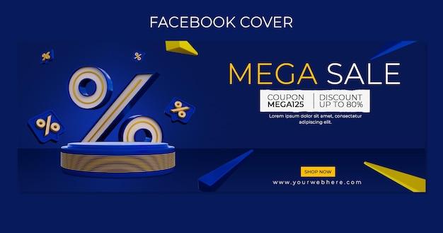 Modello di copertina di facebook del podio di vendita di sconto colorato