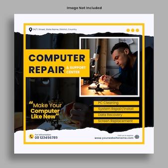Cellulare del computer o qualsiasi tipo di riparazione elettronica