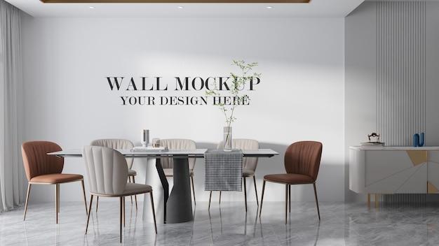 Mockup della parete della sala da pranzo contemporanea
