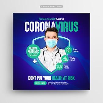 Corona virus prevention social media post e banner web