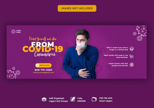 Modello di copertina facebook di coronavirus o convid-19
