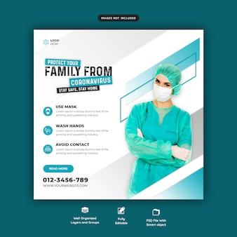 Modello di banner per social media coronavirus o convid-19 premium psd