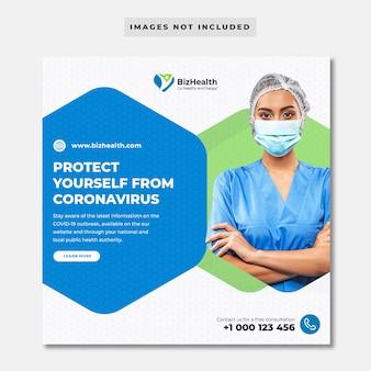 Banner di prevenzione del coronavirus