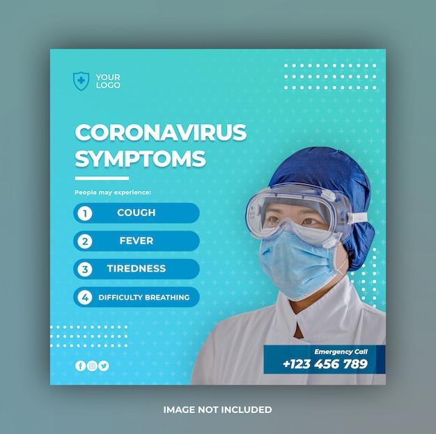 Banner di sintomi di coronavirus o volantino quadrato per modello di post sui social media