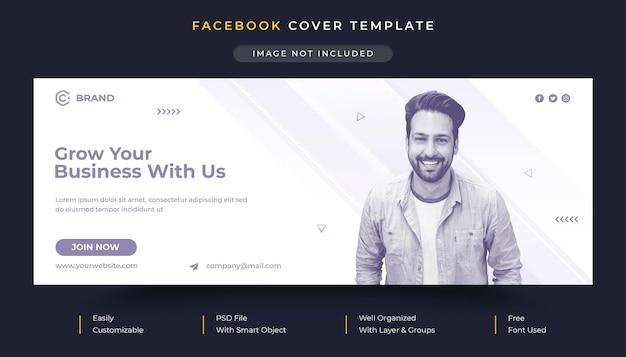 Copertina di facebook per agenzia aziendale e creativa e modello di banner web