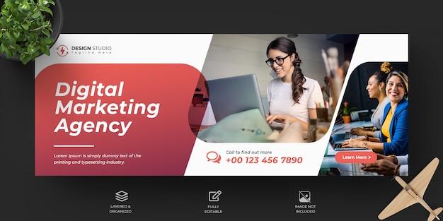 Modello di copertina facebook promozione marketing aziendale e digitale